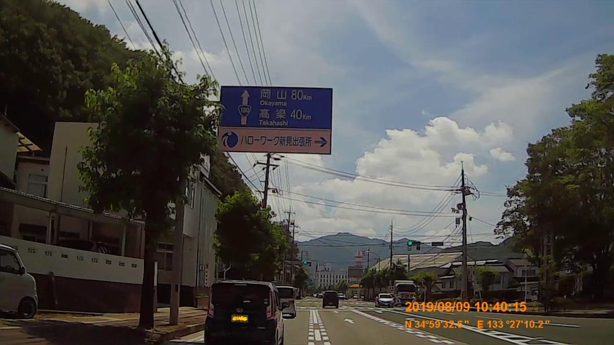 f:id:japan_route:20191124164854j:plain