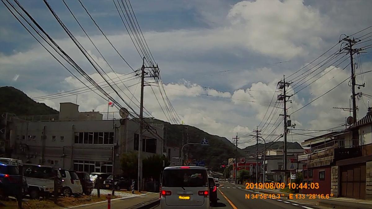 f:id:japan_route:20191124164927j:plain