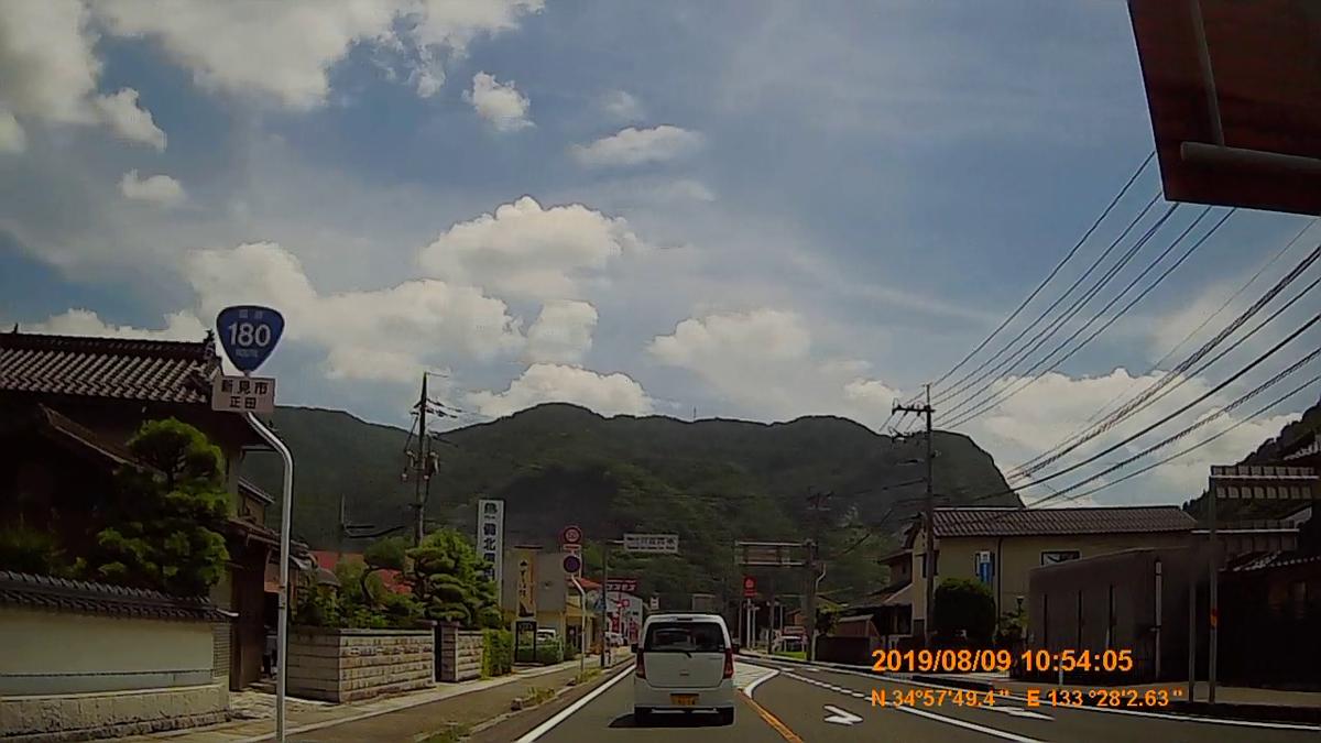 f:id:japan_route:20191124164934j:plain