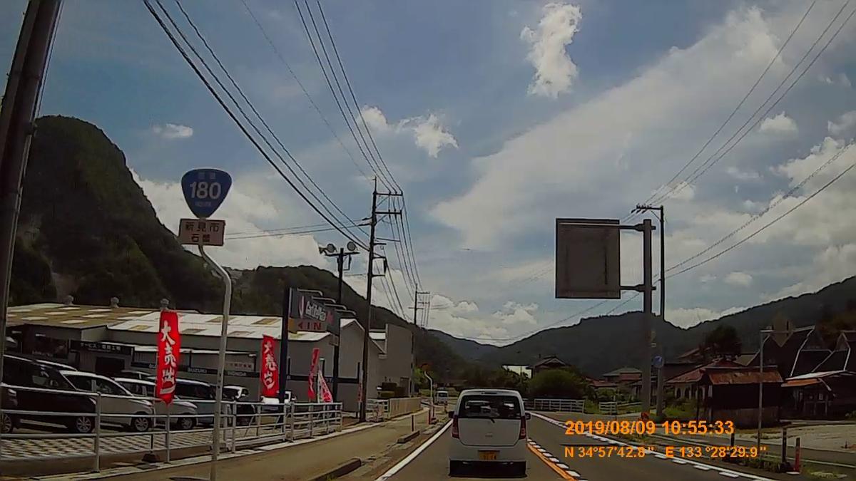 f:id:japan_route:20191124164943j:plain