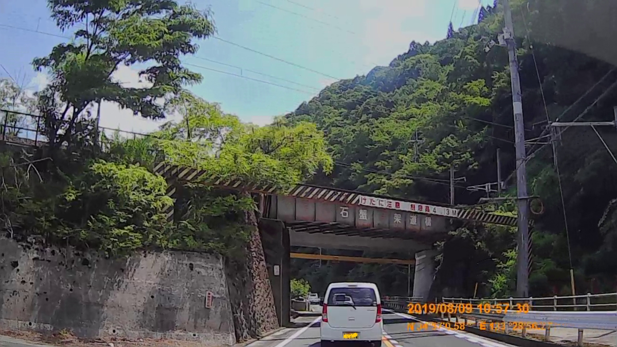 f:id:japan_route:20191124165007j:plain