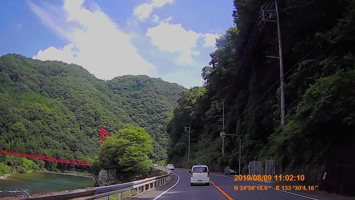 f:id:japan_route:20191124165112j:plain