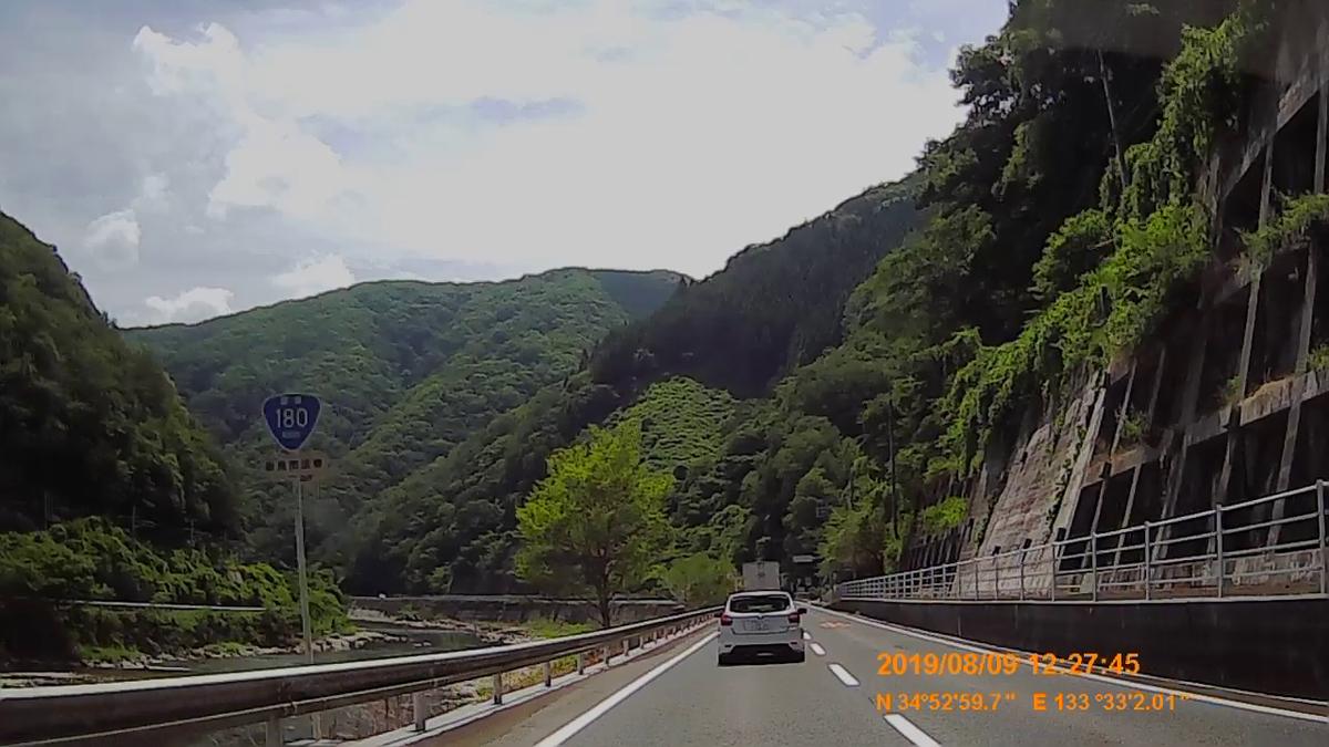 f:id:japan_route:20191124165215j:plain