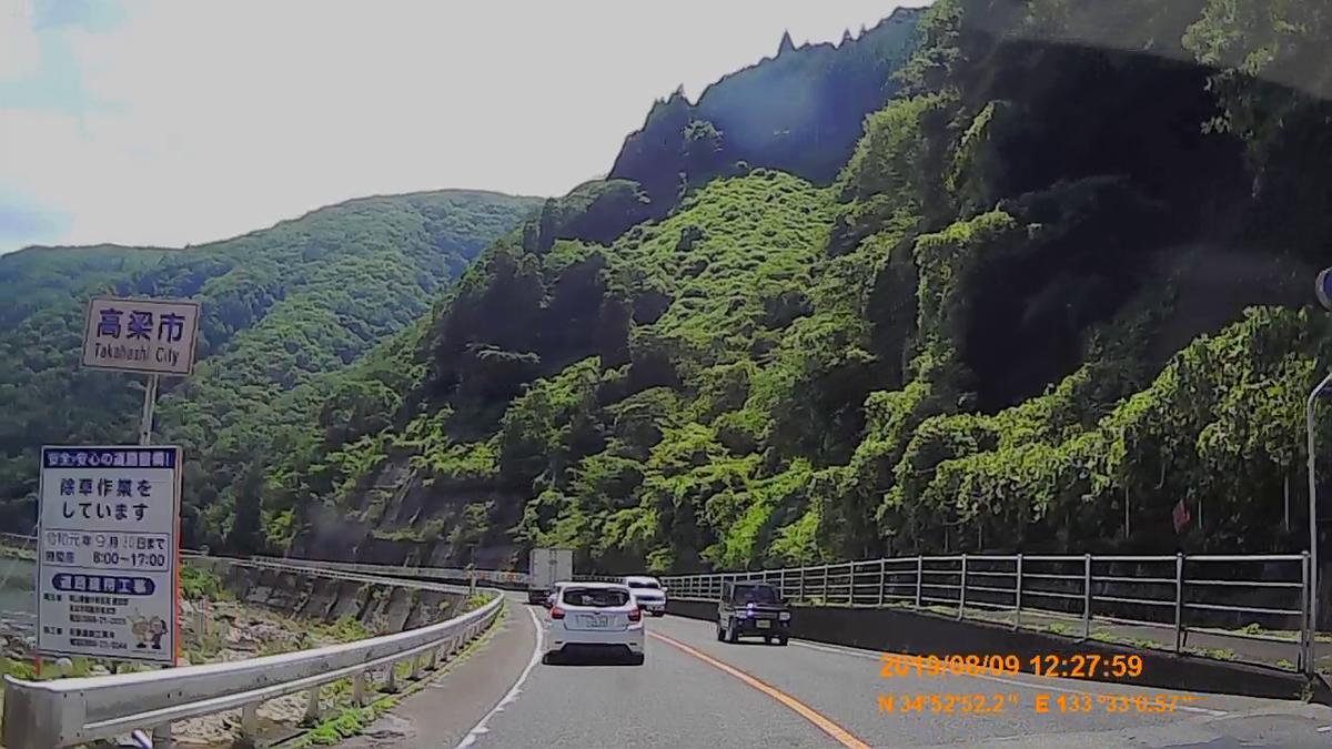 f:id:japan_route:20191124165230j:plain