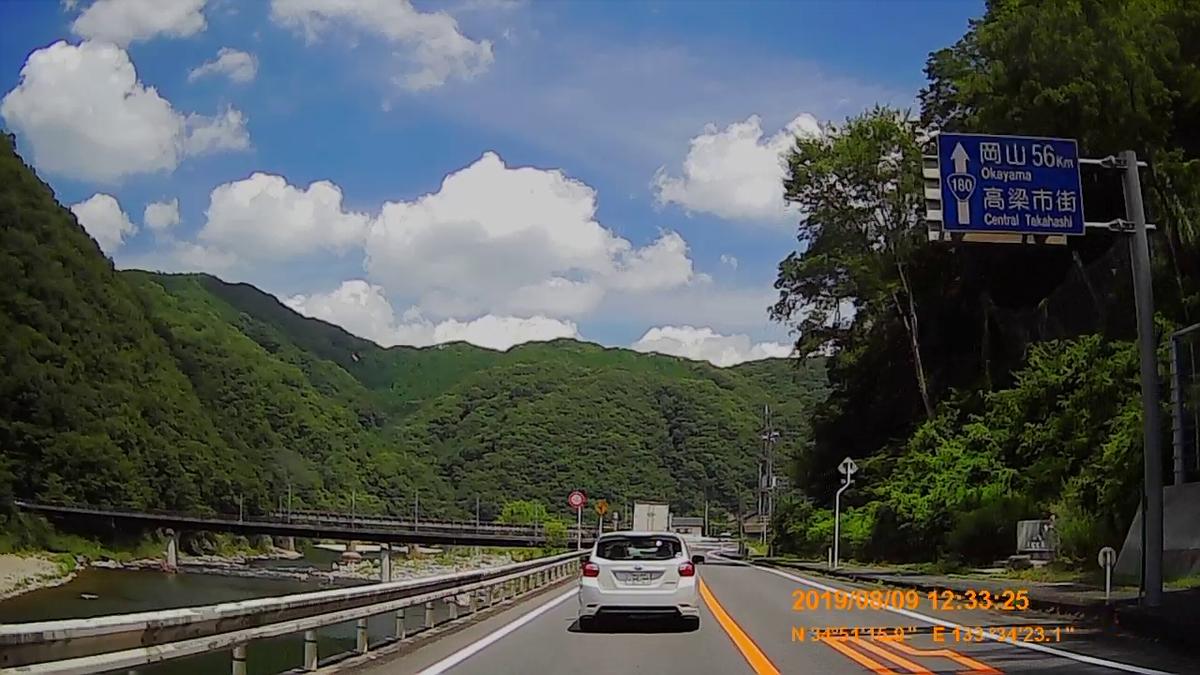 f:id:japan_route:20191124165348j:plain
