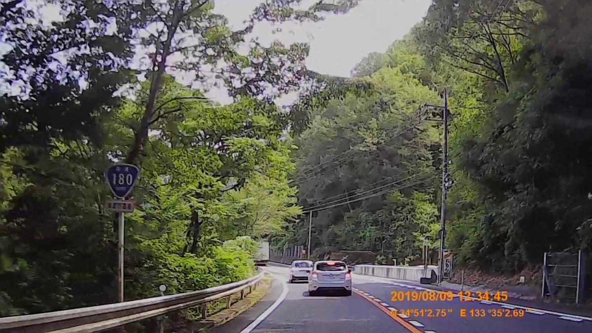 f:id:japan_route:20191124165403j:plain