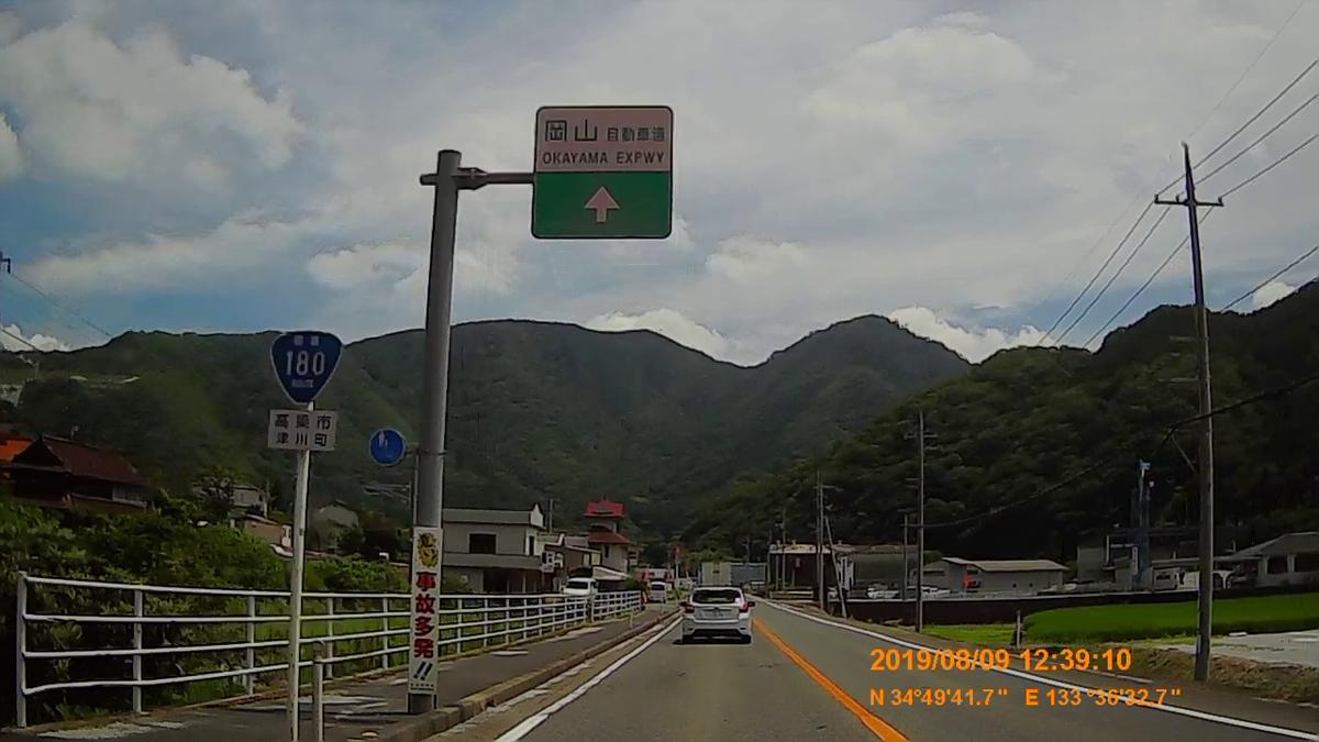 f:id:japan_route:20191124165420j:plain