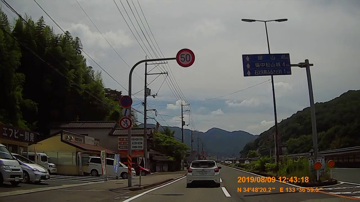 f:id:japan_route:20191124165458j:plain