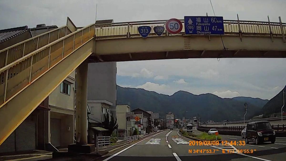 f:id:japan_route:20191124165517j:plain