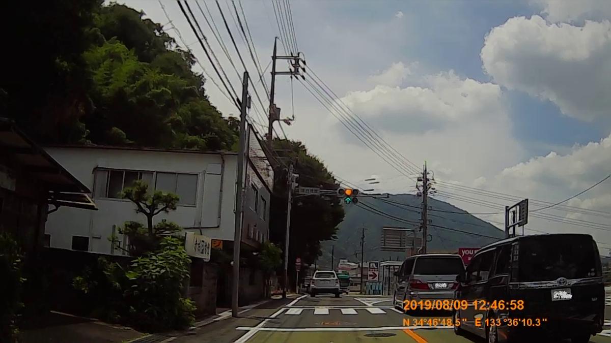 f:id:japan_route:20191124165557j:plain