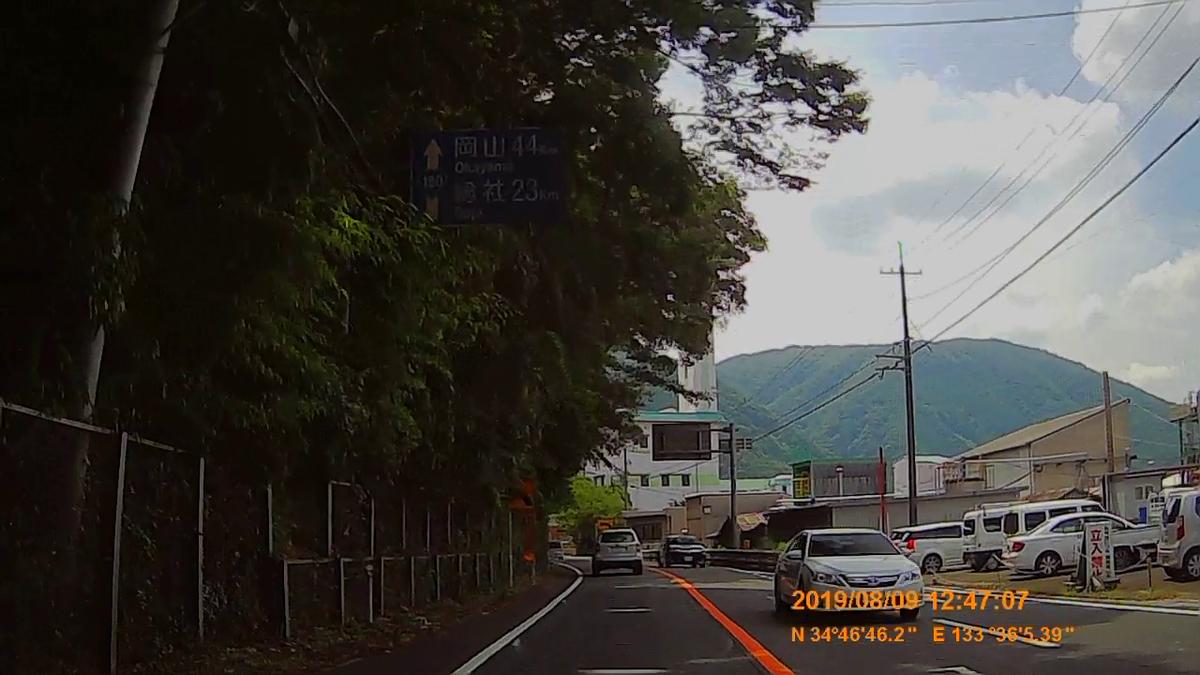 f:id:japan_route:20191124165616j:plain