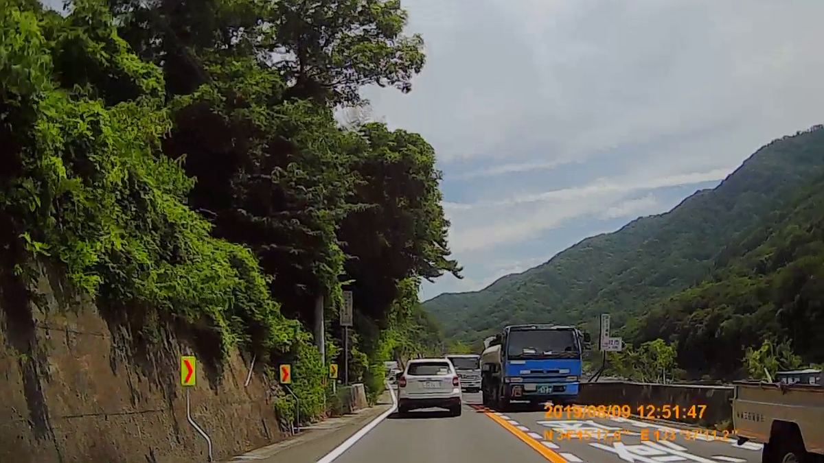 f:id:japan_route:20191124165645j:plain