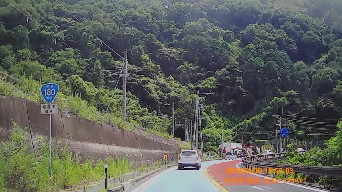 f:id:japan_route:20191124165654j:plain