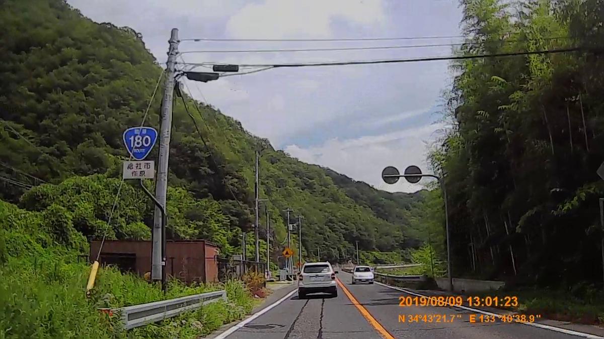 f:id:japan_route:20191124165721j:plain