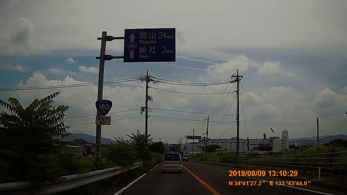 f:id:japan_route:20191124165754j:plain