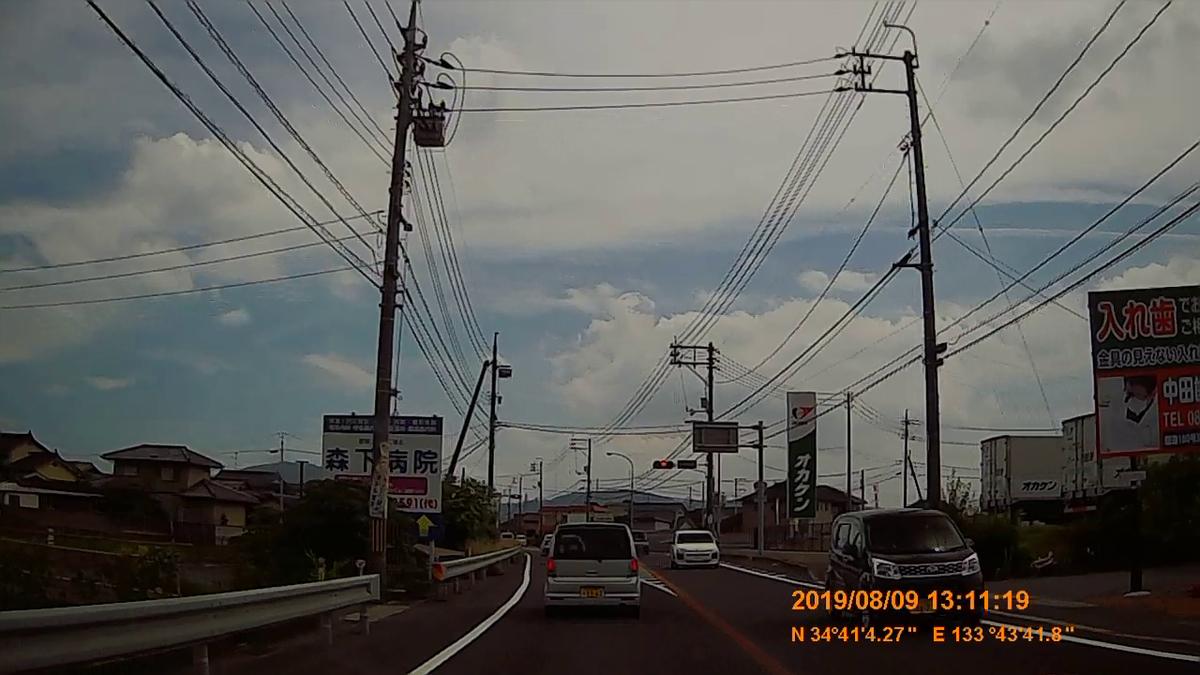 f:id:japan_route:20191124165802j:plain