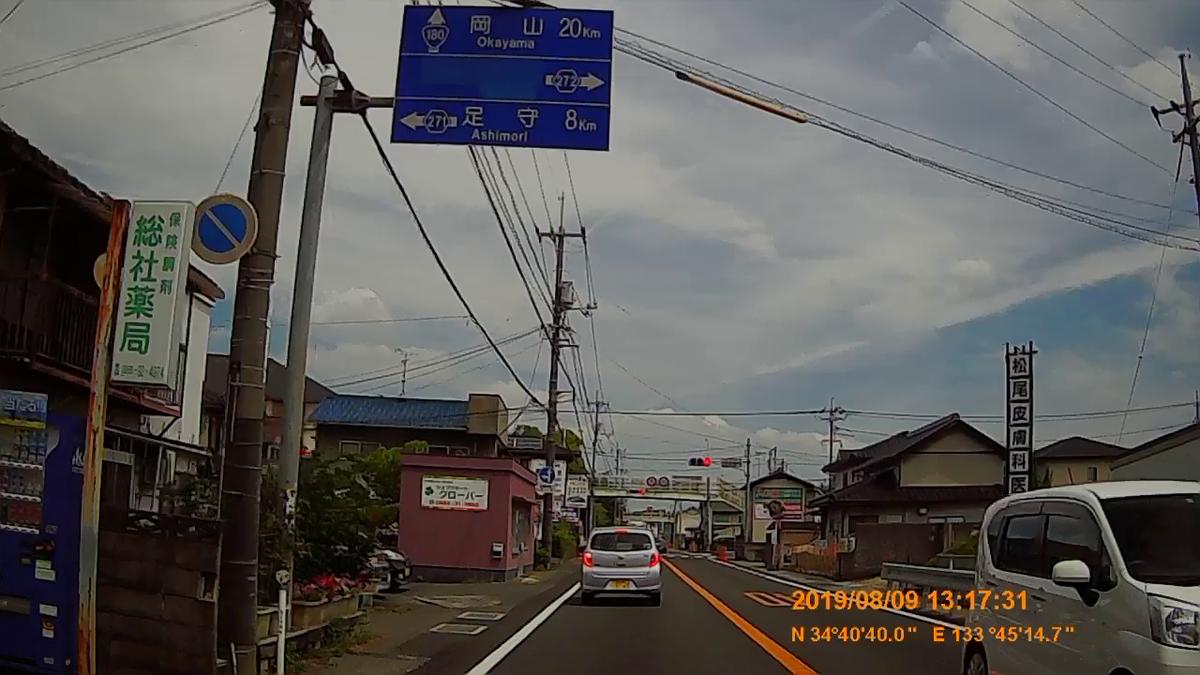 f:id:japan_route:20191124165829j:plain