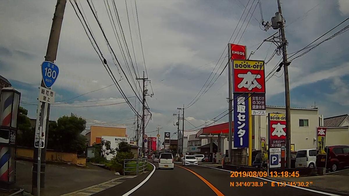 f:id:japan_route:20191124165838j:plain