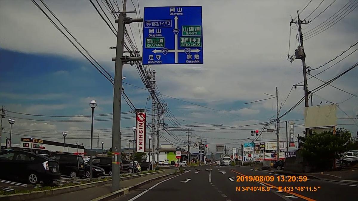 f:id:japan_route:20191124165845j:plain