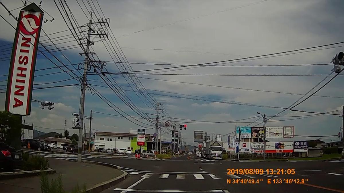 f:id:japan_route:20191124165849j:plain
