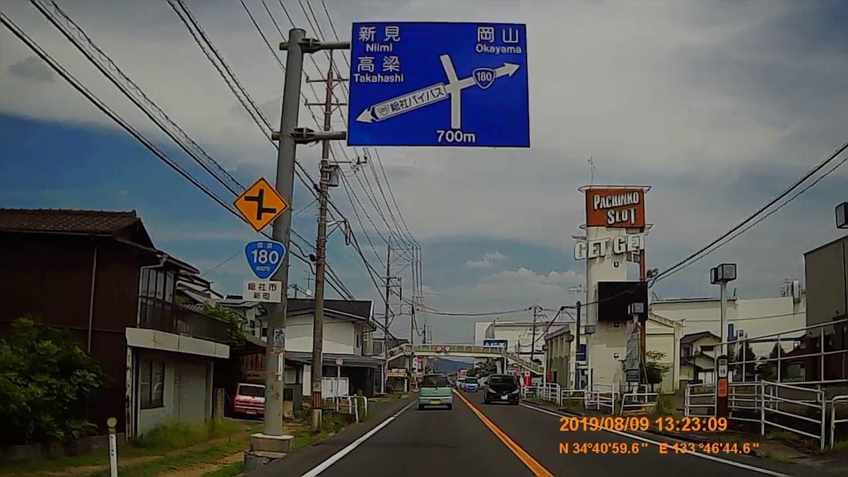 f:id:japan_route:20191124165904j:plain