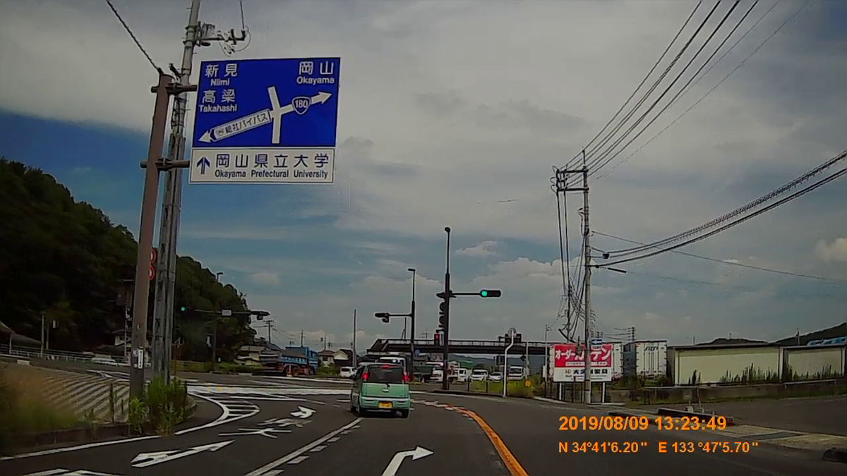 f:id:japan_route:20191124165913j:plain