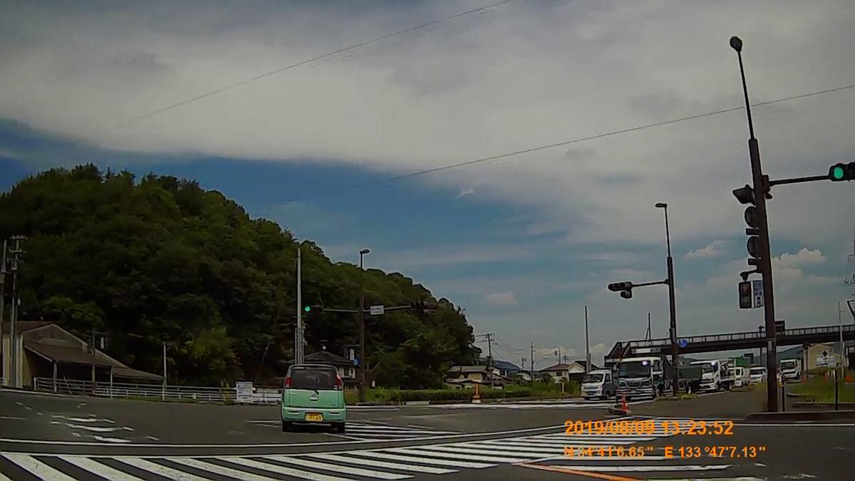 f:id:japan_route:20191124165915j:plain