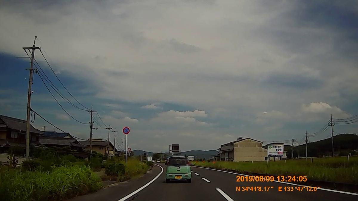 f:id:japan_route:20191124165939j:plain
