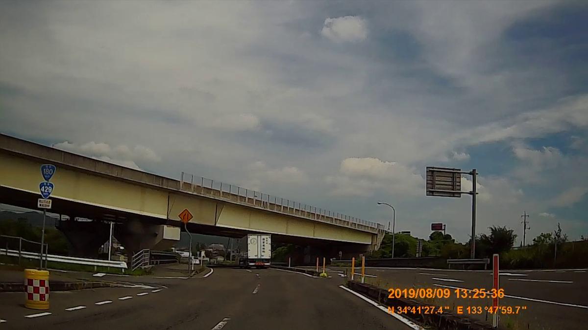 f:id:japan_route:20191124170007j:plain