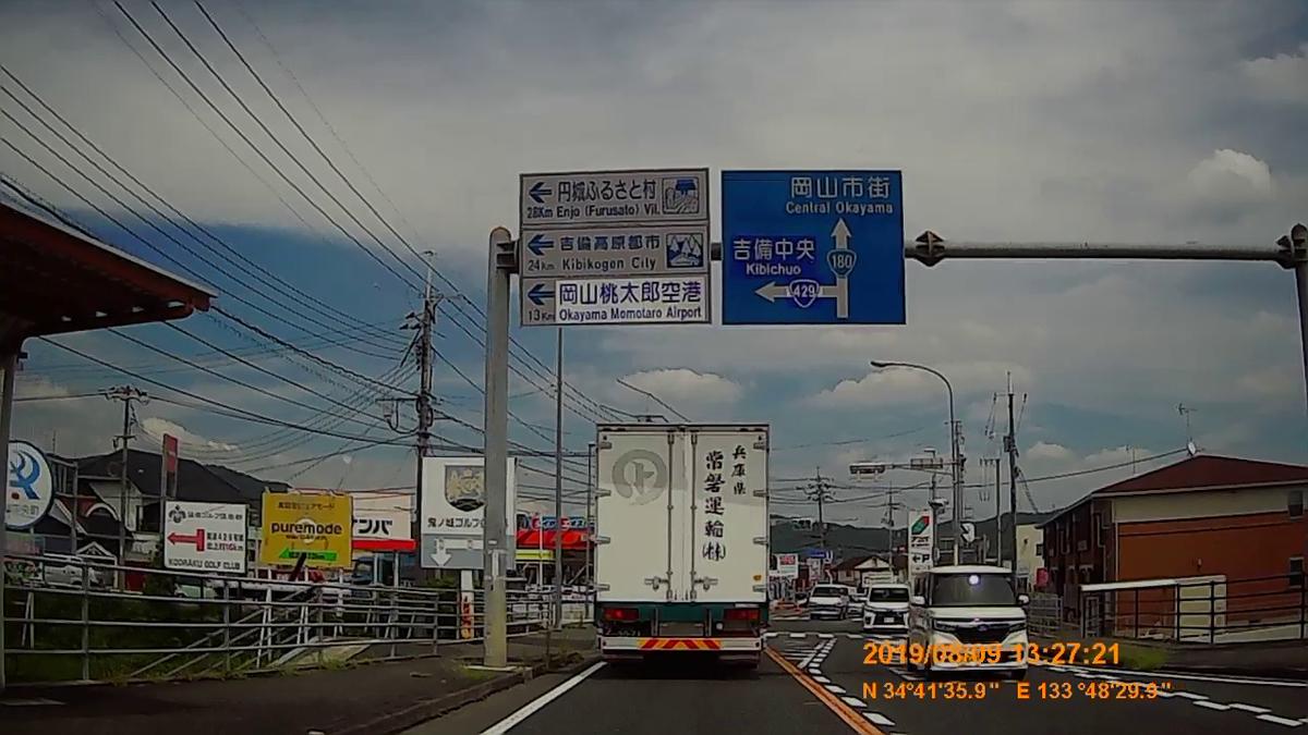 f:id:japan_route:20191124170027j:plain