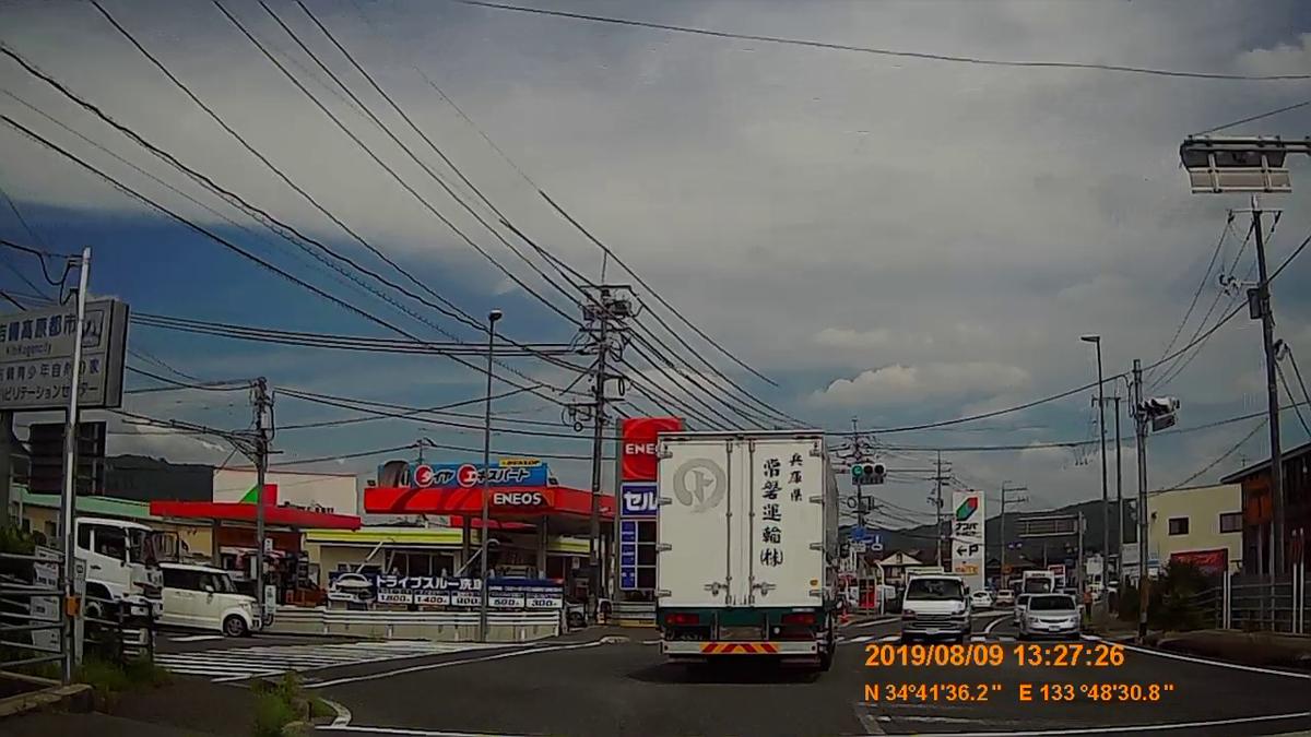 f:id:japan_route:20191124170029j:plain