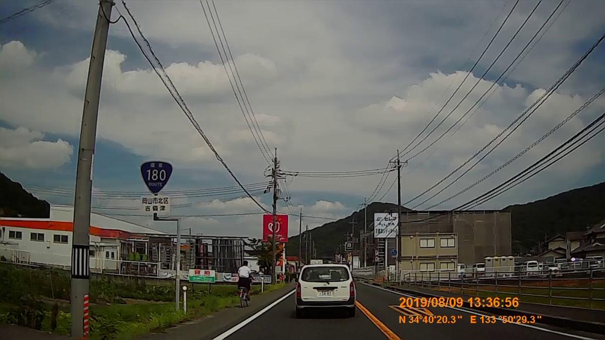 f:id:japan_route:20191124170105j:plain