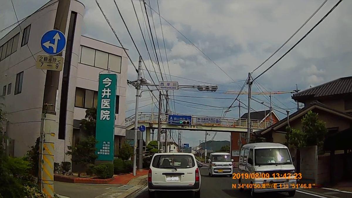f:id:japan_route:20191124170112j:plain