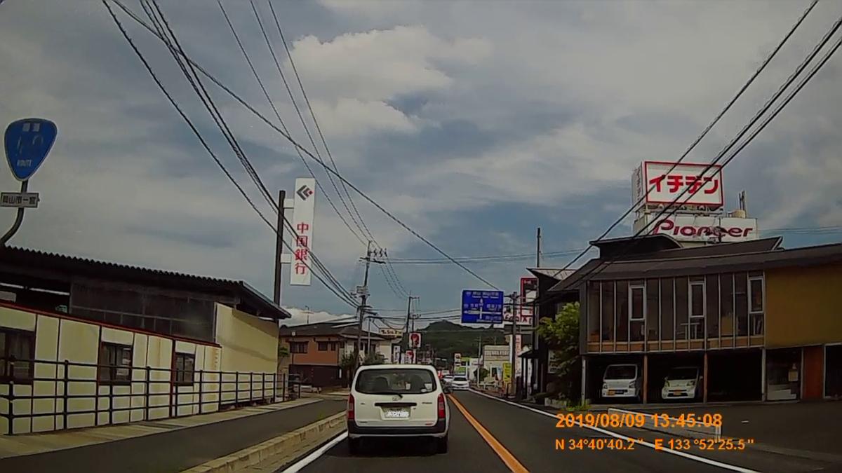 f:id:japan_route:20191124170120j:plain
