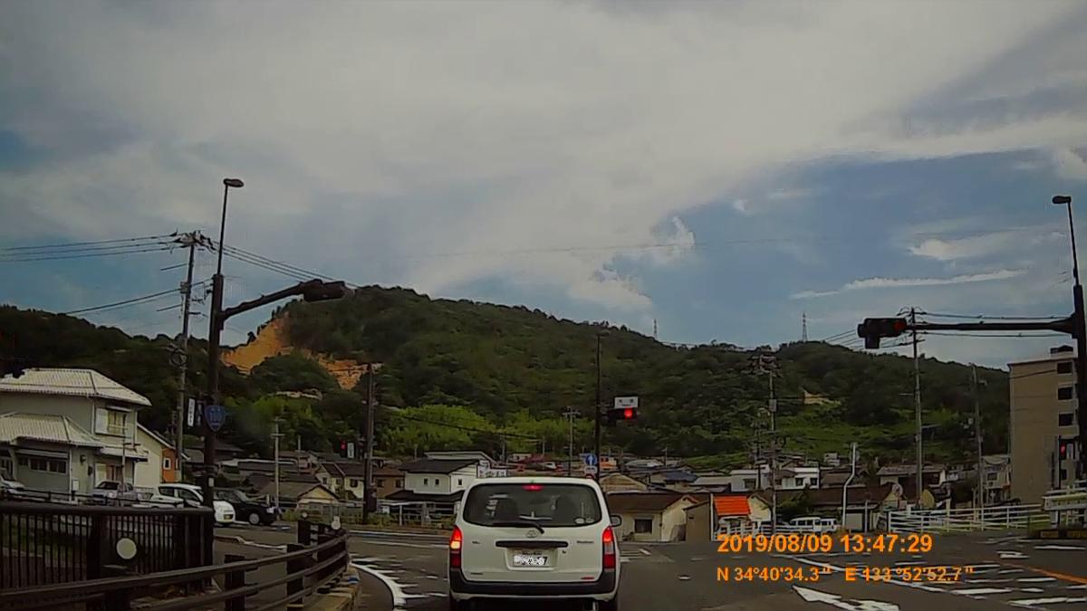 f:id:japan_route:20191124170144j:plain