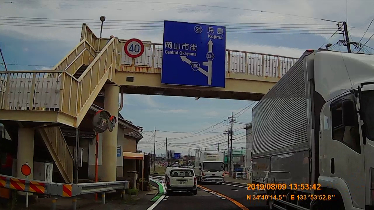 f:id:japan_route:20191124170156j:plain