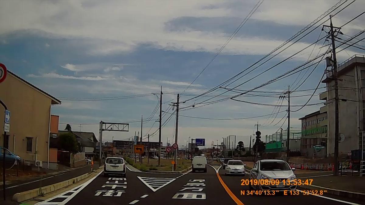 f:id:japan_route:20191124170159j:plain
