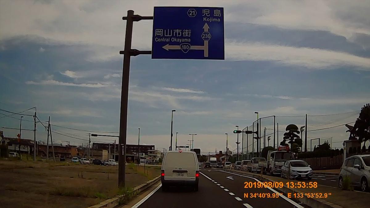 f:id:japan_route:20191124170211j:plain