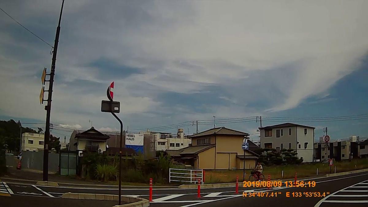 f:id:japan_route:20191124170235j:plain