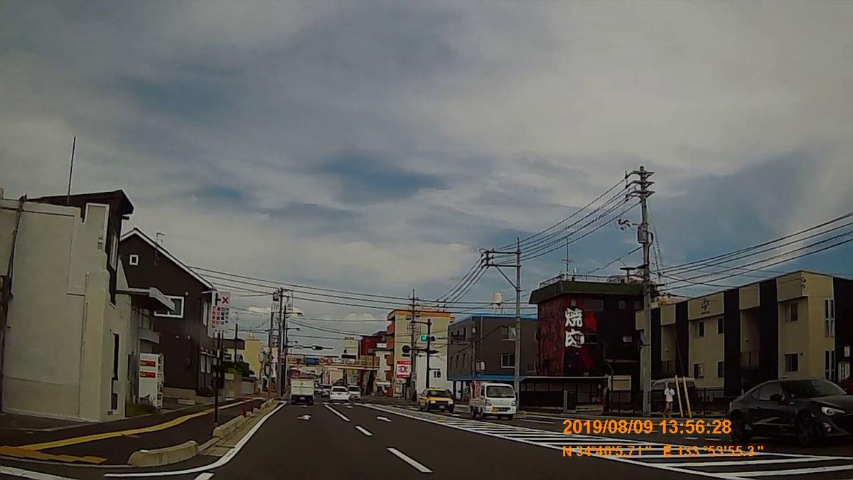 f:id:japan_route:20191124170244j:plain