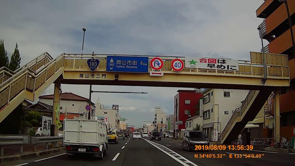 f:id:japan_route:20191124170253j:plain
