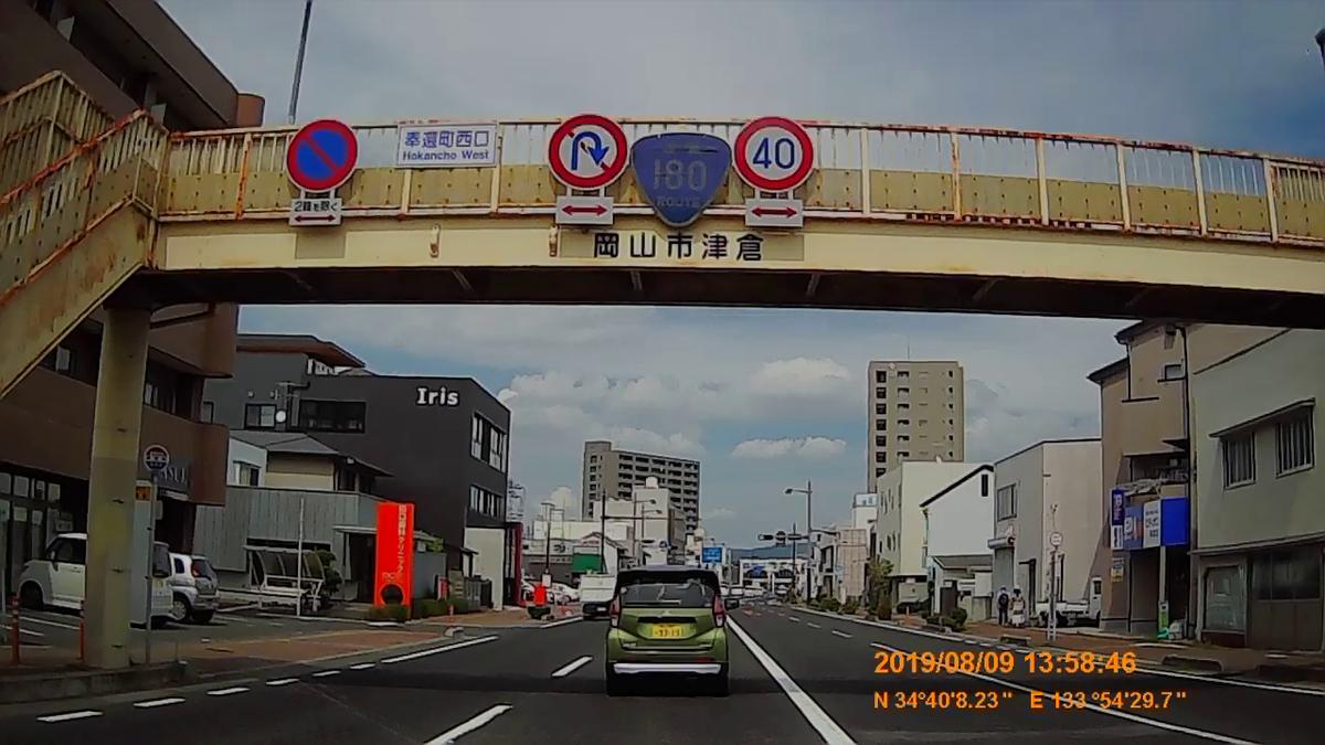 f:id:japan_route:20191124170304j:plain