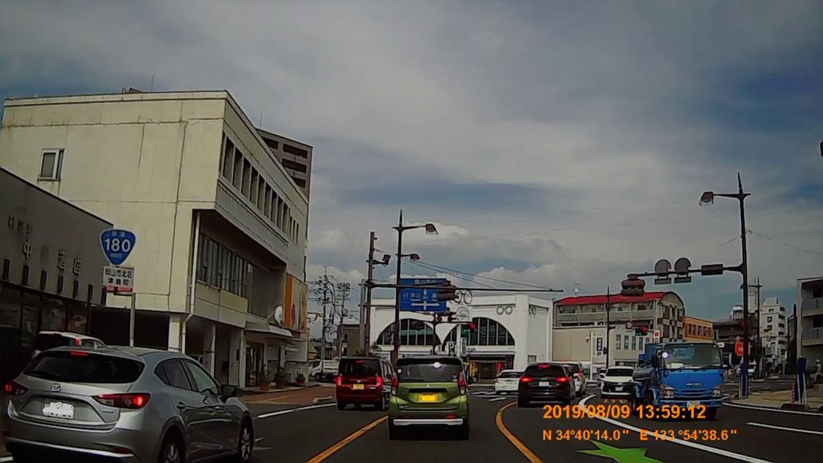 f:id:japan_route:20191124170314j:plain