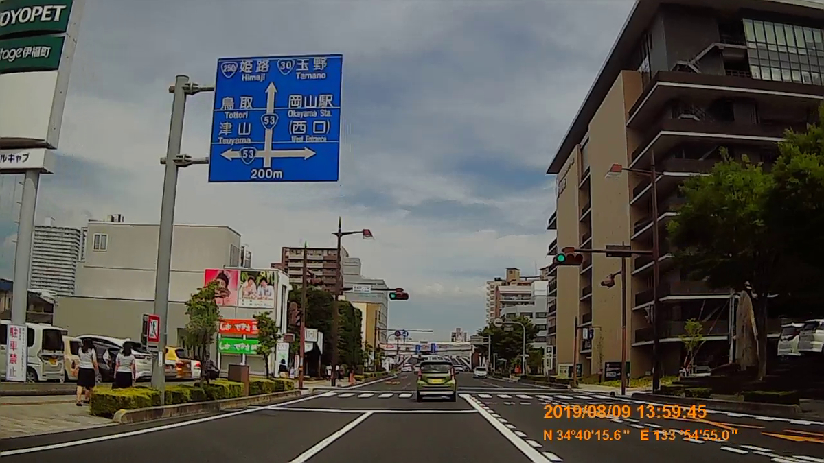 f:id:japan_route:20191124170322j:plain