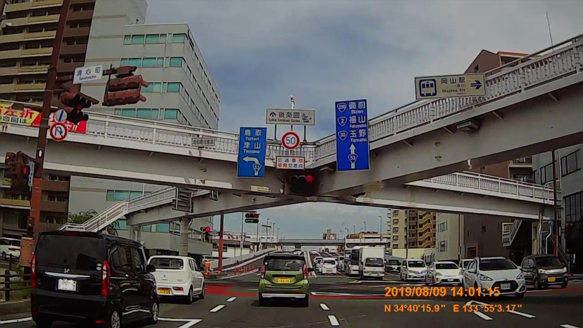 f:id:japan_route:20191124170325j:plain
