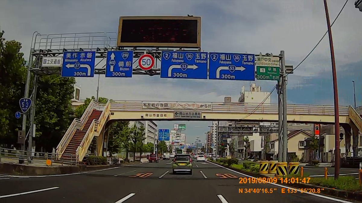 f:id:japan_route:20191124170351j:plain