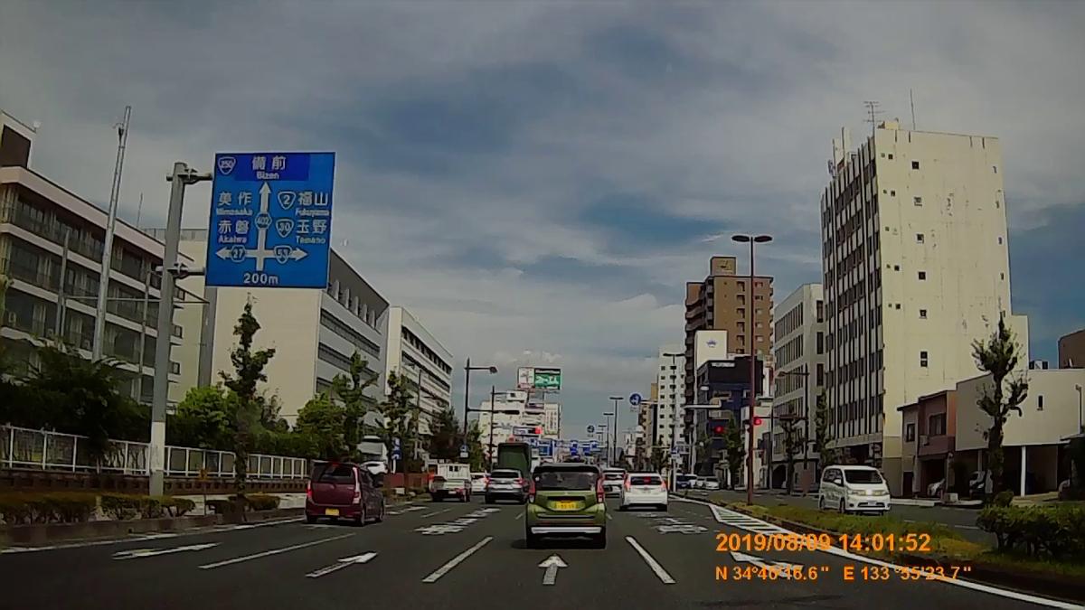f:id:japan_route:20191124170403j:plain
