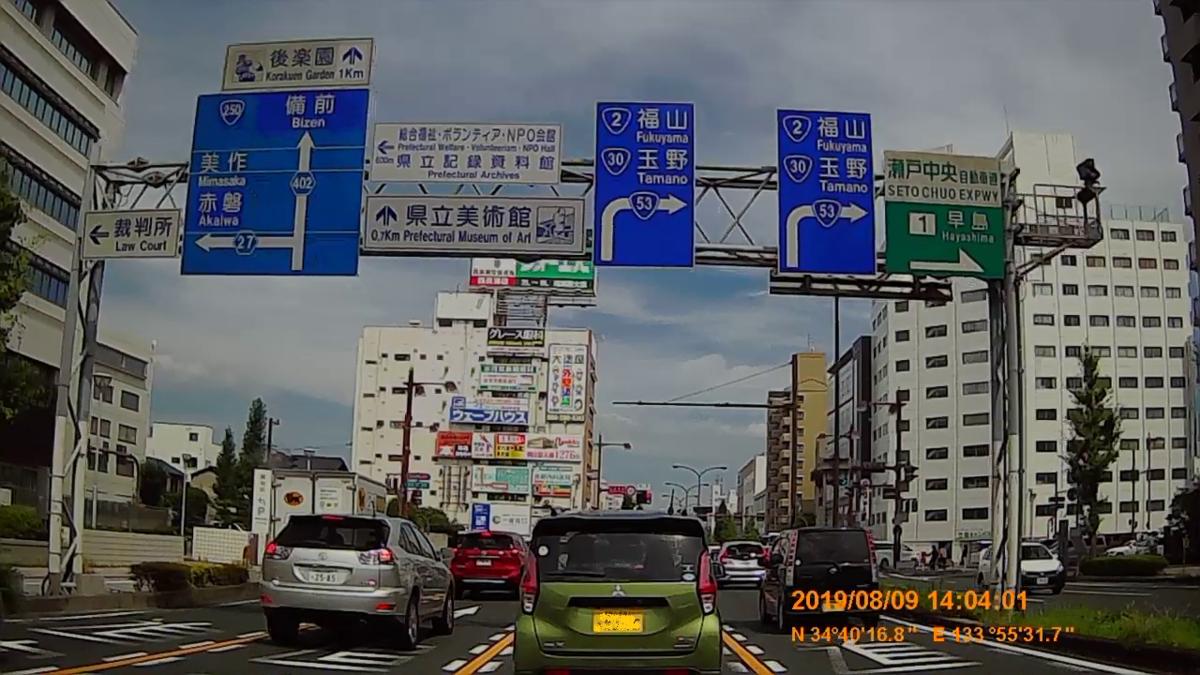f:id:japan_route:20191124170406j:plain