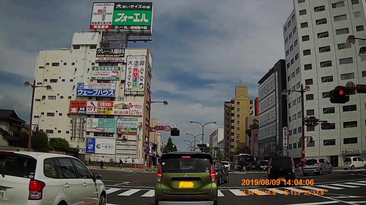 f:id:japan_route:20191124170408j:plain