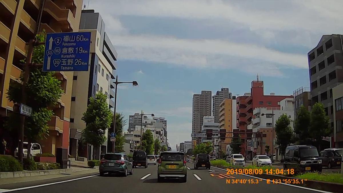 f:id:japan_route:20191124170432j:plain